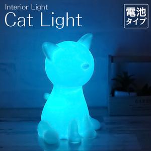 ナイトライト ネコ型 電池式 コードレス 子供部屋 かわいい オシャレ LED ランプ ベッドサイド 授乳ライト 授乳用 ナイトランプ ベッドライト テーブルライト ファーストライト テーブルランプ 照明 インテリアライト