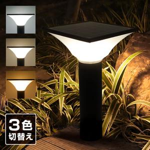 ガーデンライト ソーラーライト 屋外 埋め込み 四角 防水 センサーライト ポールライト ランタン ランプ シェード 照明 暖色 灯籠 おしゃれ 北欧 庭 玄関 外灯