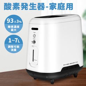 酸素発生器 酸素圧縮器 家庭用 静音 日本語説明書 高濃度酸素 酸素吸入器 酸素圧縮機 酸素発生機 酸素濃度 93% 連続運転