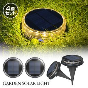 ガーデンライト ソーラーライト センサーライト 17LED 4個セット 屋外 埋め込み 置き型 明るい 暖色 防水 自動点灯 玄関 照明 外灯 庭 太陽光 充電式 おしゃれ