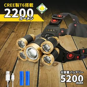 LED ヘッドライト 最強 2200ルーメン 充電式 大容量バッテリー付属 ズーム機能 防水 明るい 高輝度 LEDライト 釣り 登山 アウトドア サイクリング 防災グッズ 軽量 ヘッドランプ 作業灯 ワークライト おしゃれ