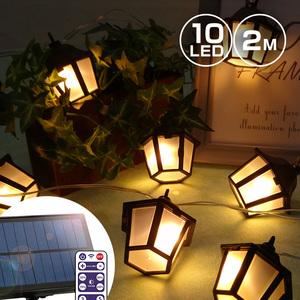 ソーラー イルミネーション ランタン 外灯 LED10球 長さ2m 電球色 ストレート リモコン付属 屋外用 防水 ガーデンライト