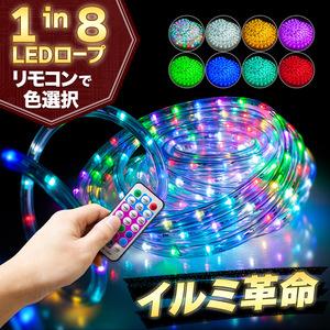 LEDチューブライト LED ロープライト マルチカラー テープ ロープ LED300球 長さ 10m マルチ リモコン付属 屋外 屋外用 防水 300 車 電飾 クリスマス 飾り付け ライト LEDロープ