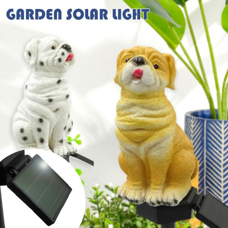 ソーラー イルミネーション ガーデンライト 屋外用 犬 子犬 おしゃれ かわいい アニマル モチーフ オブジェ 埋込み 防水 充電 電飾 庭 玄関 花壇 プレゼント