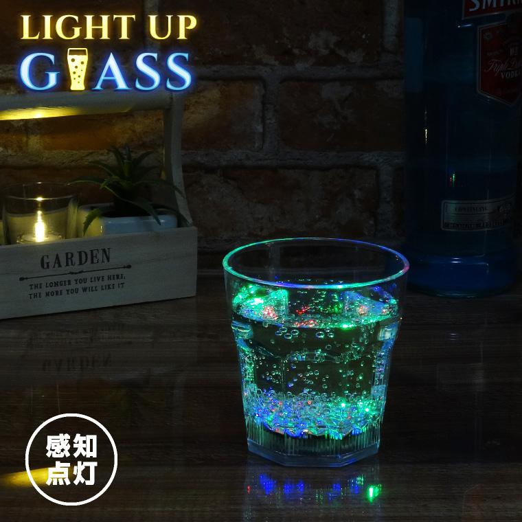 光る ロック グラス 感知型 270ml レインボー クリア 電池式 LED 割れない コップ タンブラー おしゃれ プレゼント オンザロック bar お酒 パーティー