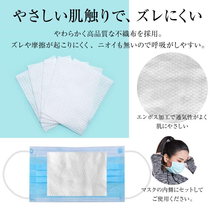 マスク フィルター シート 効果 布マスクに不織布シートを入れても感染防止にはなりませんver2